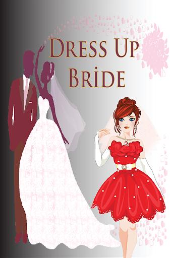 ドレスアップ花嫁