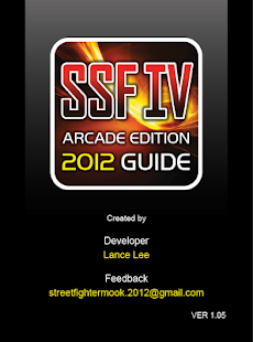 SSF4 AE V2012 Guide - screenshot thumbnail
