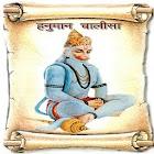 Sri Hanuman Chalisa with Audio icon