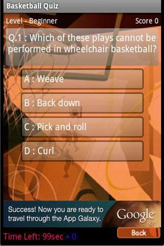 Basketball Quiz - screenshot