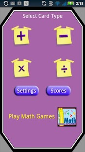 Math flash cards- screenshot thumbnail