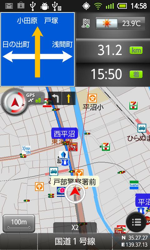 MAPLUS (声優・カーナビ)- screenshot