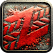 Zombie Highway icon