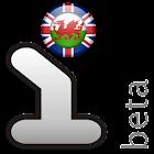 IVONA Gwyneth UK English beta icon