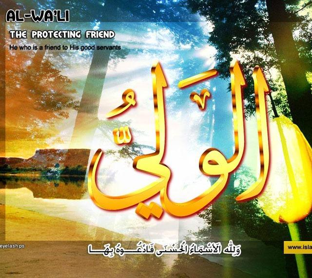 Allah ke 99 name mp3 download.