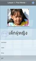 Screenshot of L-Lingo Learn Thai Pro