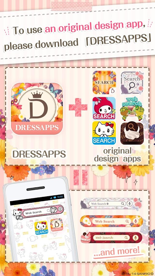 kawaii search widget DRESSAPPS- screenshot