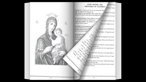 Coptic KIAHK Praises