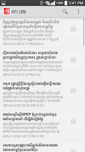 Khmer_News screenshot 2