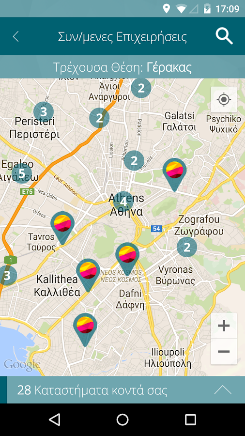 go4more - screenshot