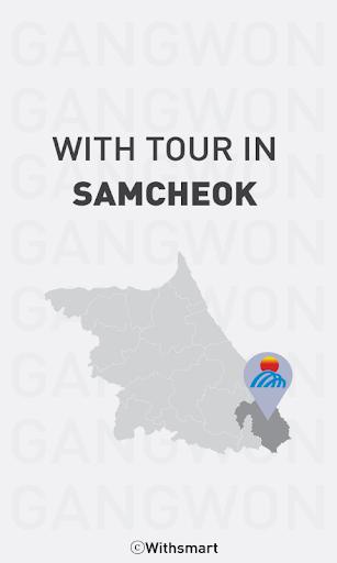 SamCheok Tour with Tour EG