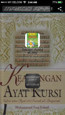 Bacaan Ayat KURSI MP3 - screenshot