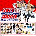 スケット・ダンス logo