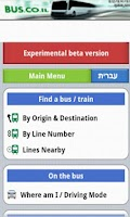 Screenshot of bus.co.il - Israel Schedule