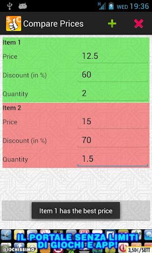 【免費購物App】折扣比价器-APP點子