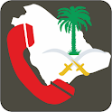 Saudi Arabia emergency numbers logo