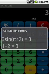 Shake Calc - Calculator - screenshot thumbnail