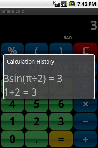 Shake Calc - Calculator- screenshot