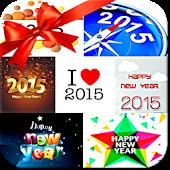 رسائل رأس السنة الميلادية 2015