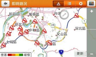 Screenshot of MioMap Taiwan