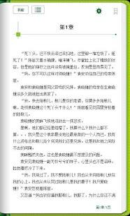 豪门恩怨系列言情小说合集