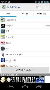 TaskControl- screenshot thumbnail