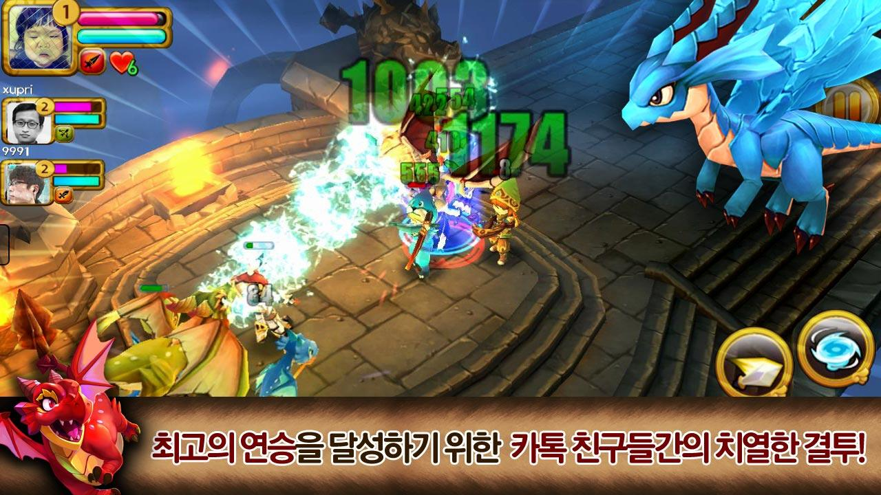 내친구 용팔이 for Kakao - screenshot