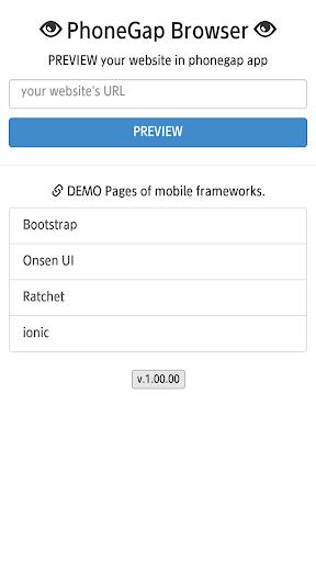 PhoneGap Browser