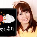 美人天気 logo