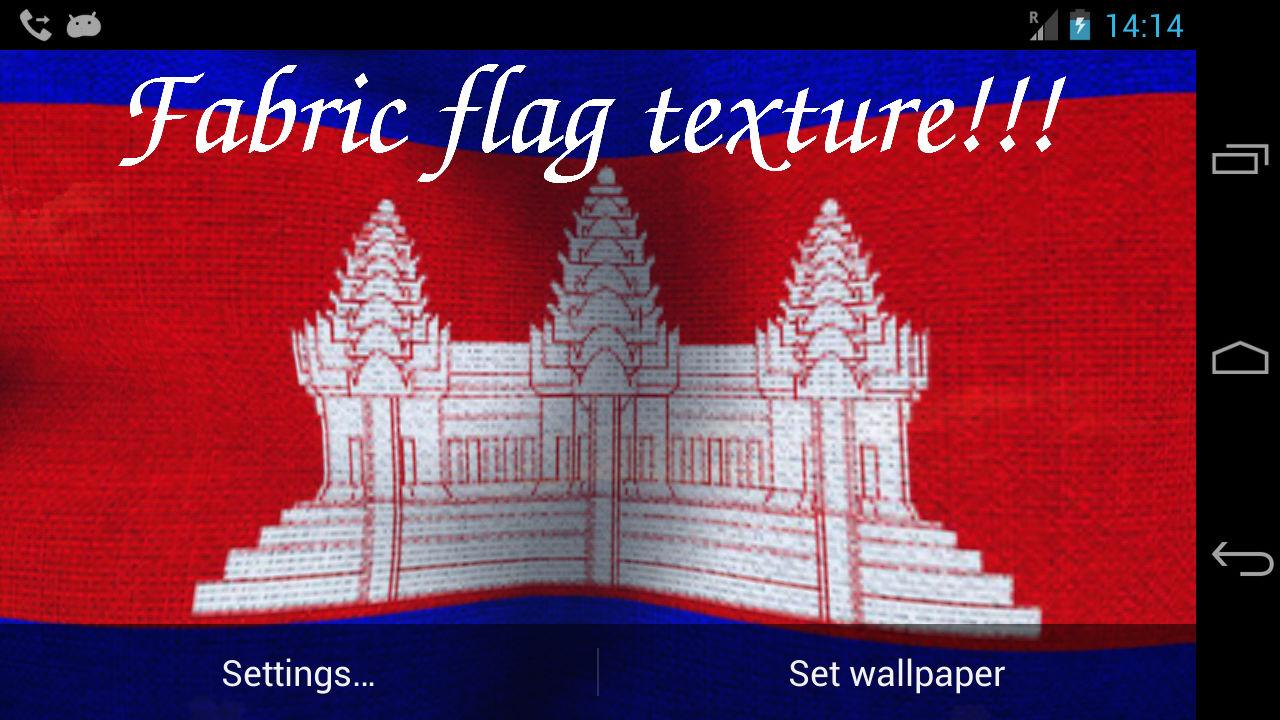 3D Cambodia Flag LWP- screenshot