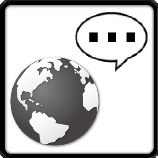 新闻の海外の反応 - 徒然 - LOGO-記事Game