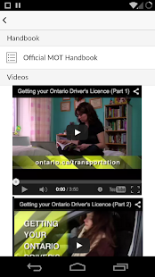 Ontario G1 Driving Test Free- screenshot thumbnail
