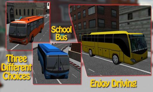 驾校3D停车场:公交车