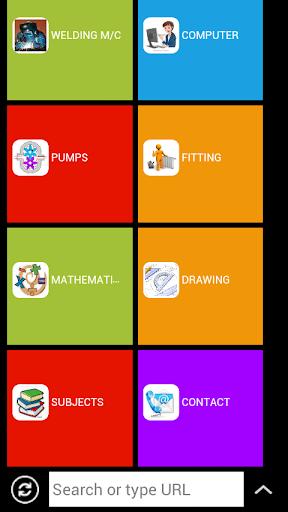 文憑計算機工程|玩教育App免費|玩APPs