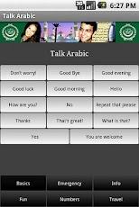 Talk Arabic