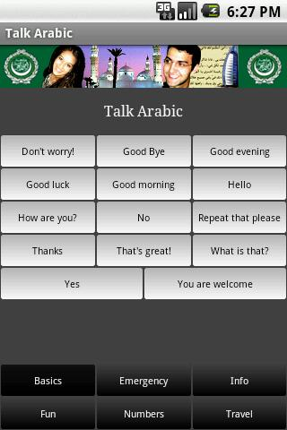 Talk Arabic- screenshot