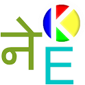 Nepali to English Dictionary icon