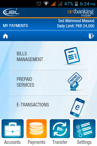 UBL Netbanking Mobile- screenshot