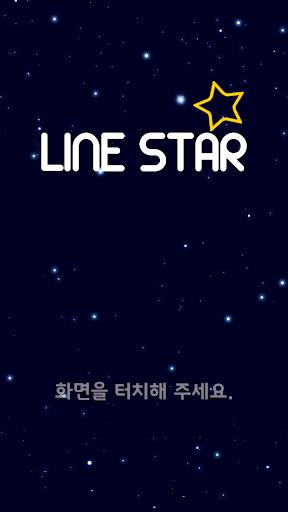LINE STAR