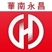 華南永昌 HD版