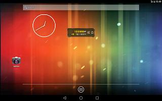 Screenshot of TurfWidget