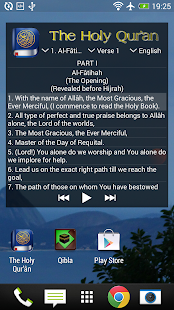 The Holy Quran - English- screenshot thumbnail