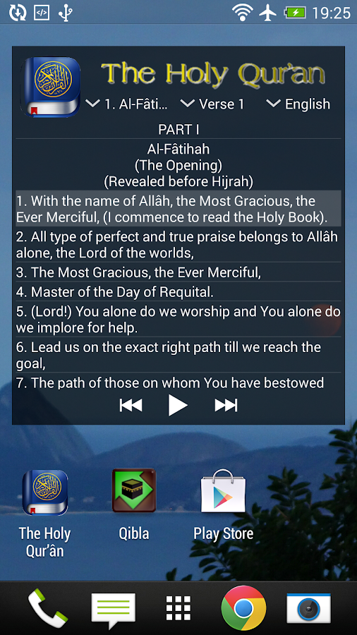 The Holy Quran - English- screenshot