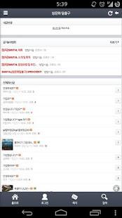 Bamtal-클럽,나이트,유흥업소,클럽후기,1km,밤탈- screenshot thumbnail