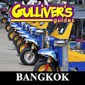 Bangkok Travel - Gulliver's