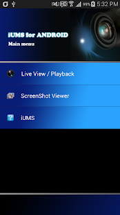 iUMS (v4.0.0.1)- screenshot thumbnail