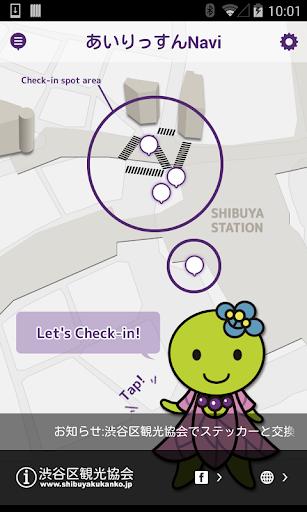 あいりっすんNavi -渋谷区観光協会公式アプリ-
