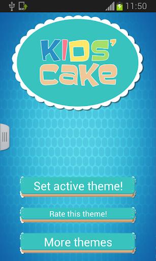 童裝蛋糕鍵盤
