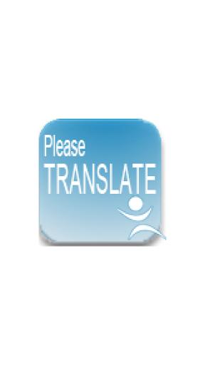Please Translate