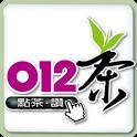 012茶 icon